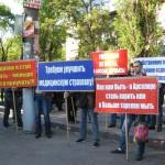 На найбільших підприємствах Кривбасу тривають протести. Одну шахту зупинили