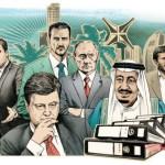 Закрити офшори. Як ЄС відповість на скандал навколо Panama Papers