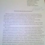 Zvernennya_1