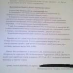 Zvernennya_2