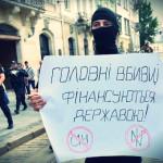 Регулярні й ножові. Напади ультраправих у Львові й не тільки