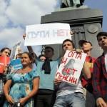 На пенсионных протестах в РФ звучит антивоенная риторика – активист