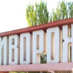 У відсутності гідних зарплат «АрселорМіттал» звинуватив робітників