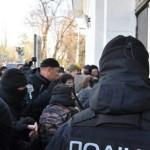 Транс*марш в Киеве: три минуты права на мирные собрания
