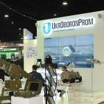 Антисоціальні схеми. Про експлуатацію на «Укроборонпромі»