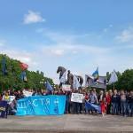Не працюй за копійки! 1 травня у Кривому Розі вимагали 1000 євро