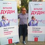 Надія демократії. У Британському парламенті підтримали українського мажоритарника