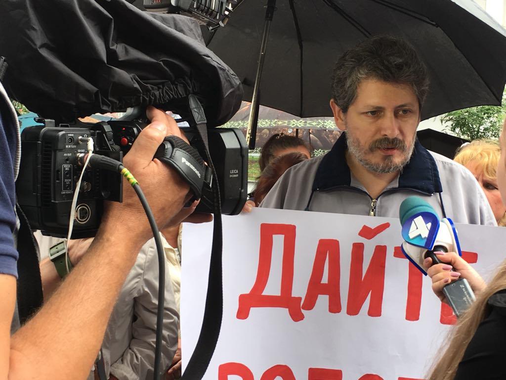 ProtestKyiv