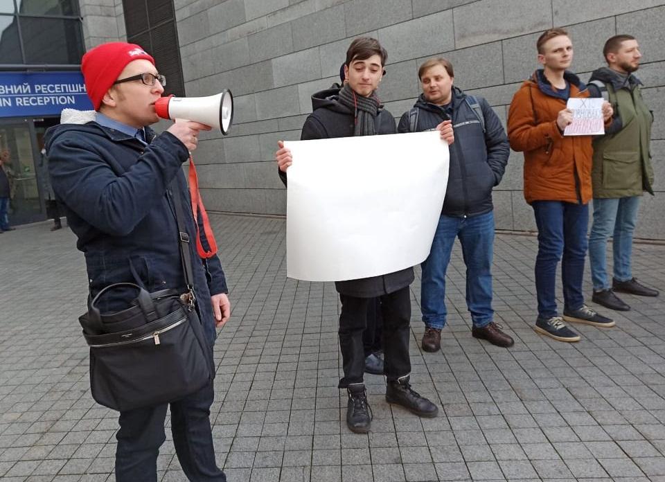 Protest proty cenzuri