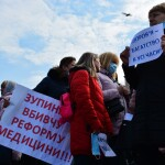 Лікарі закликали виступити проти продовження медреформи