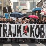 Страйк за репродуктивну справедливість