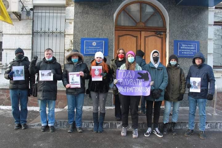 19january Kyiv-2
