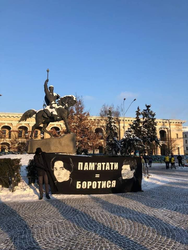 19january Kyiv