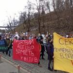 Трудовий договір замість квітів! Ліві на акціях до 8 березня