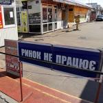 Рік пандемічного капіталізму в Україні: 5 аспектів