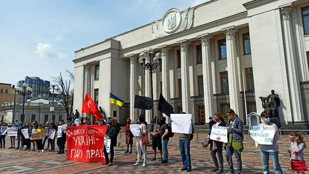 Київ 1 травня