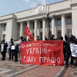 Ні диктату корпорацій. Першотравень повертається у міста України