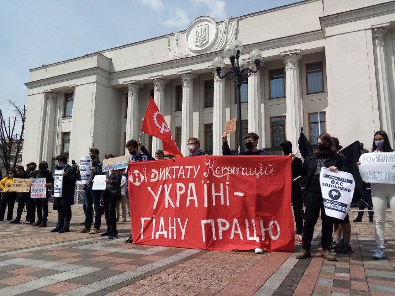 Київ 1 травня 2021