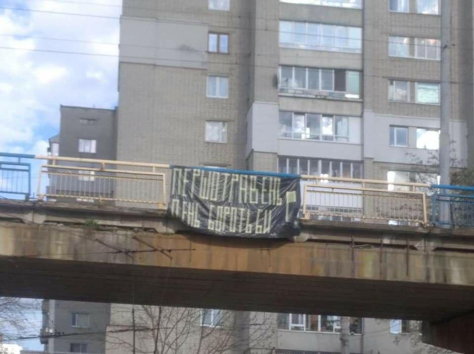 Львів2