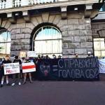 Ні – депортації! Диктатурі – ні! Акція під СБУ на захист білоруських анархістів