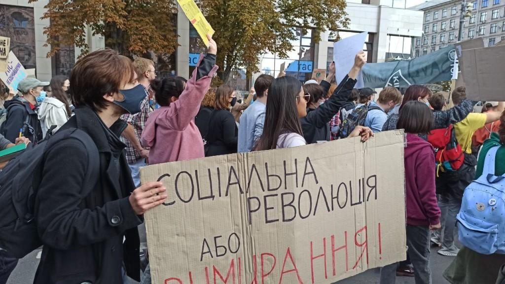 Climate rally Kyiv 2021
