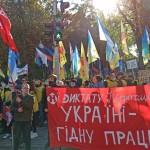 Гідна праця без дерегуляції! Акція на захист трудових прав (ФОТО)